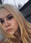 Anna, 19  , Kotelnikovo