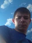Максим, 26 лет, Новохопёрск