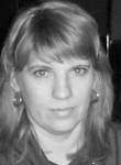 Ира, 42 года, Улан-Удэ
