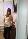 Marina, 22  , Lysva