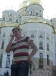Aleksandr, 32  , Bytom