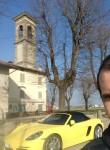 paolo, 36 лет, Bergamo