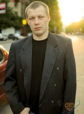 Ян, 40, Россия, Москва