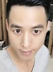 亲爱的我保护, 32, Guangzhou