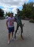 Aleksandr , 32, Talmenka