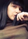 Anya, 22, Kemerovo