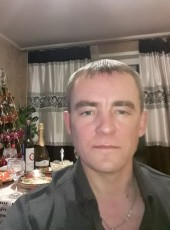 Vladimir, 45, Russia, Chita