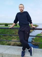 Aleksandr, 28, Belarus, Salihorsk