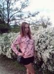 Kristina, 23, Dniprodzerzhinsk