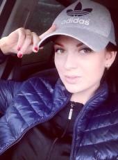Yana, 33, Ukraine, Luhansk