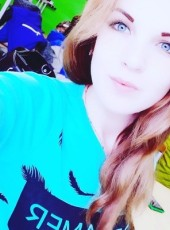 Галина, 20, Russia, Sandovo