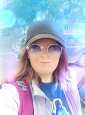 Tatyana , 37, Russia, Petropavlovsk-Kamchatsky