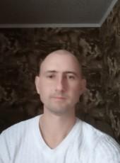 Evgeniy, 33, Ukraine, Artemivsk (Donetsk)