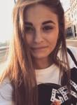 Valeriya, 23, Dzerzhinskiy