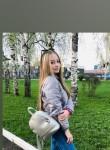 Anna, 18  , Votkinsk