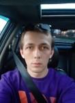 Ivan, 27, Dmitrov