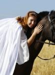 Светлана, 32, Pushkino