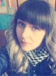 angelina, 27, Nizhneudinsk