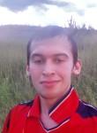 Ilnaz, 20  , Kazan
