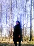 Nedotroga, 46  , Zavolzhsk