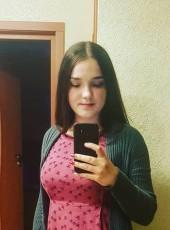 Marija, 18, Ukraine, Ivano-Frankvsk