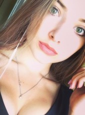 Евгения, 24, Russia, Yekaterinburg