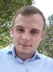 Никита, 21, Россия, Волгоград