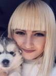 Katyush, 24, Novotroitsk