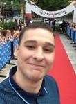 Александр, 20, Barnaul