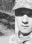Сірога, 21  , Gorskoye