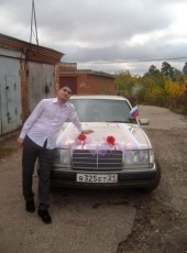 Ivan, 32, Russia, Cheboksary