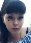 Kristina, 20, Moscow