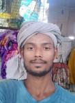 Jibchh Kumar, 23, Surat