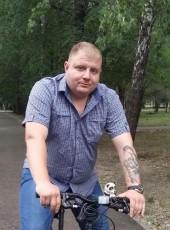 Nikita, 28, Russia, Ulyanovsk