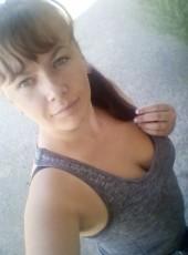 Галина, 27, Ukraine, Ternopil