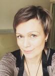 Anna, 46, Chelyabinsk