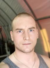 Igor, 24, Russia, Magadan