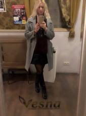 Svetlana, 40, Russia, Tolyatti