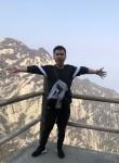 默然回守, 31, Chengdu