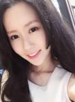 杨曼曼, 22  , Tianjin
