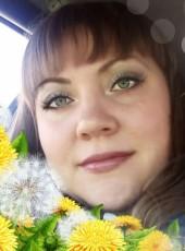 Irina, 31, Russia, Beja