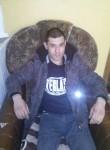 Сергей, 35 лет, Полтава