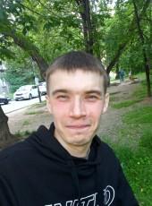 Ramil, 35, Russia, Kazan