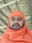 Vishnu Kesharwan, 20  , Raipur (Chhattisgarh)