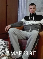 Virus, 32, Ukraine, Ukrainka