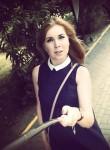 Натали - Волгоград