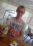 Yuriy, 25  , Nedryhayliv