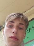 Nikita, 18, Egorevsk