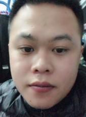 打手冲, 20, China, Jinghong