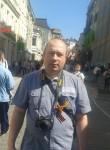 Sergey, 46, Mahilyow